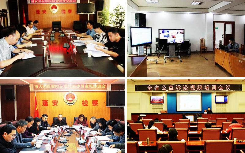 蓬安县检察院 (2).jpg