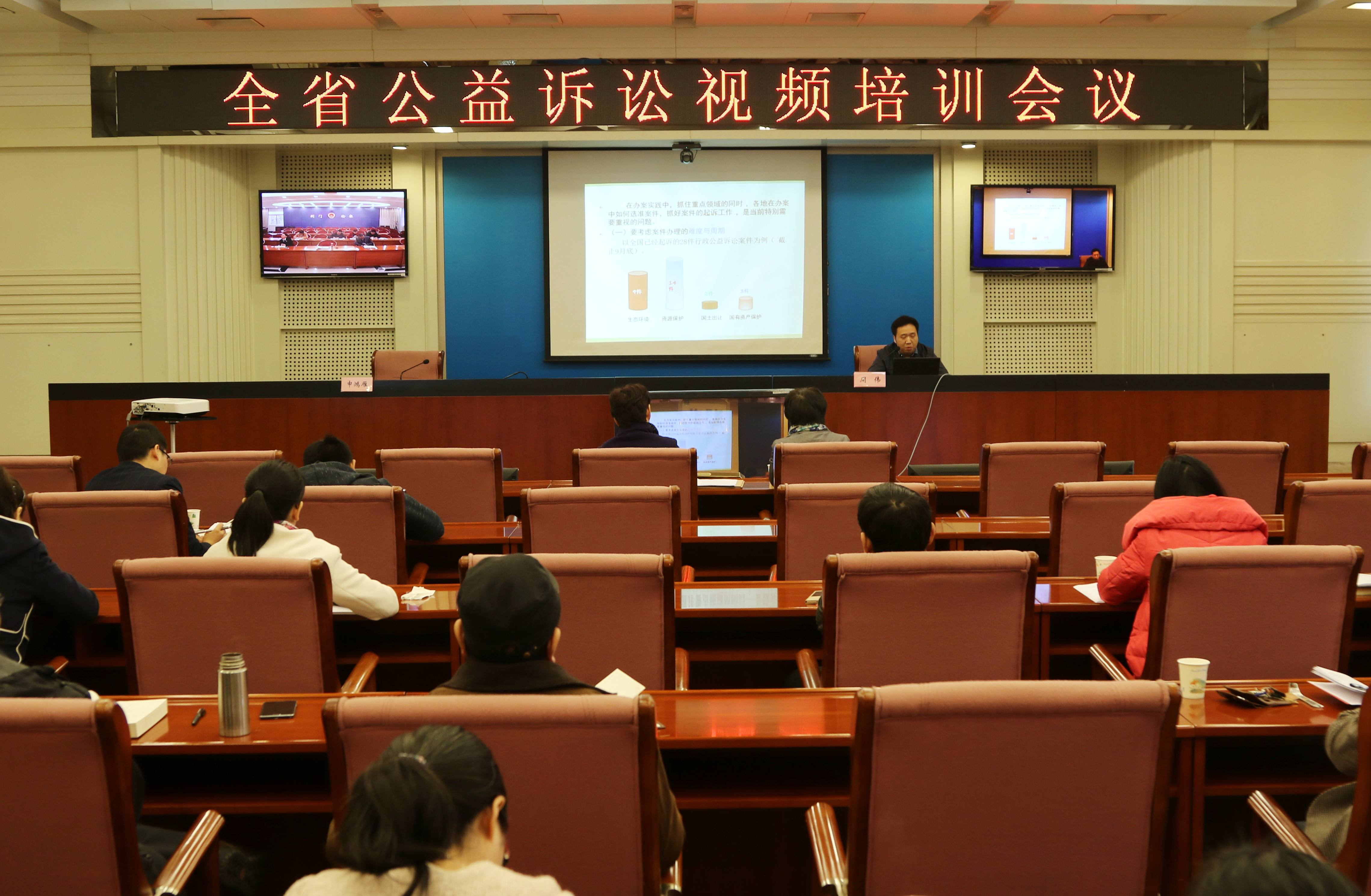 瑞视恒通助力蓬安县检察院视频会议项目建设
